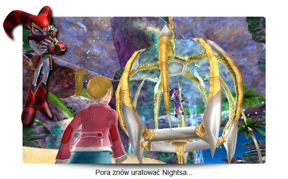 nights jurney of dreams Wii recenzja