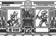 Tekken-Card-Challenge-screenshot-tekken-34379848-224-144