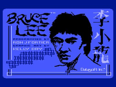 Bruce Lee Atari
