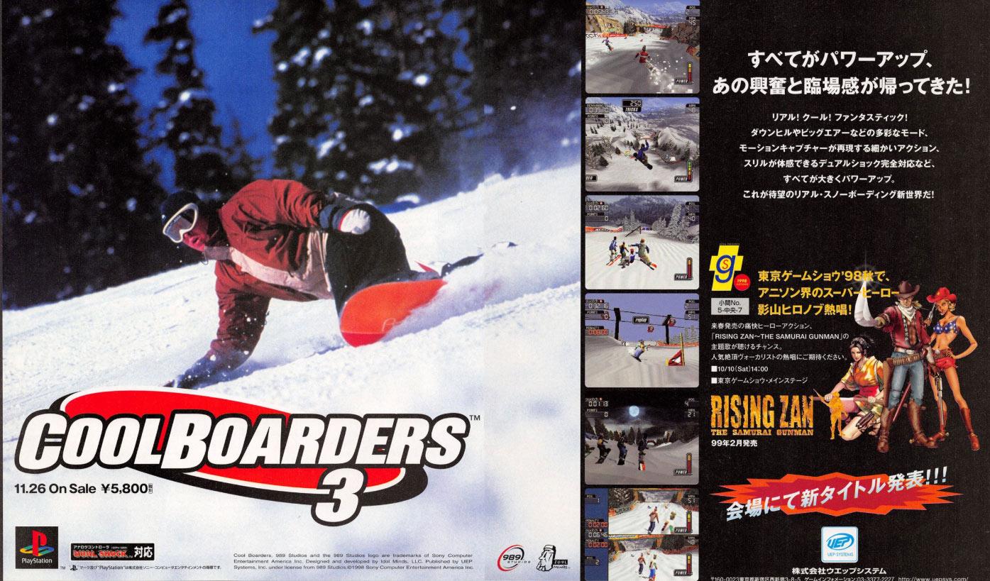 cool boarders 3 Japan