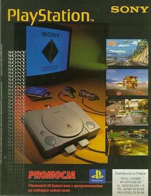 Sony Polish PSX Poster