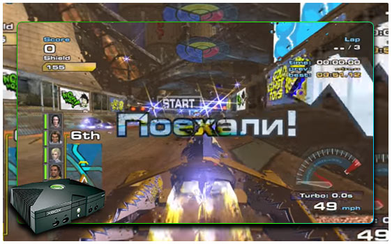 Quantum Redshift (Xbox)